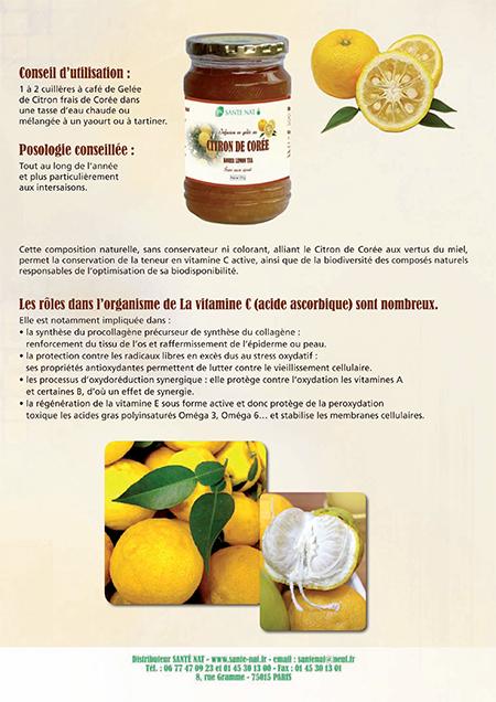 citron yuja frais de corée