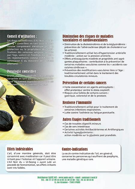 acheter ail noir de corée